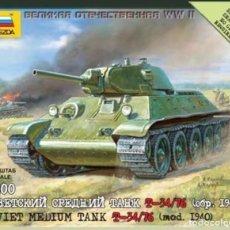 Maquetas: ZVEZDA 6101 SOVIET MEDIUM TANK T-34/76 (MOD. 1940) 1/100 MODEL KIT. Lote 68905349