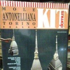 Maquetas: MAQUETA MOLE ANTONELLIANA. TORINO. ITALIA. Lote 69425353