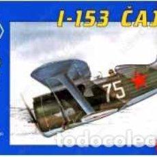 Maquetas: MAQUETA DEL CAZA SOVIÉTICO POLIKARPOV I-153 CHAIKA DE SMER A 1/72. Lote 70063465
