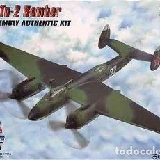 Maquetas: MAQUETA DEL BOMBARDERO LIGERO SOVIÉTICO TUPOLEV TU-2 DE HOBBYBOSS A 1/72. Lote 70484193