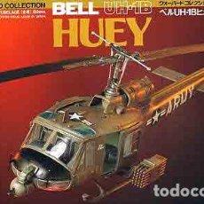 Maquetas: MAQUETA DEL HELICÓPTERO DE ATAQUE BELL UH-1B HUEY DE TAMIYA A ESCALA 1/72. Lote 178081650