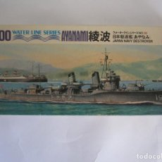 Maquetas: MAQUETA BARCO – JAPAN NAVY DESTROYER AYANAMI ESCALA 1 / 700 MARCA TAMIYA WATER LINE SERIES NO.WLD038. Lote 132247946