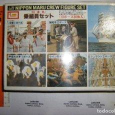 Maquetas: NIPPON MARU CREW FIGURE SET 1:100 IMAI. DESCATALOGADO. Lote 77367265