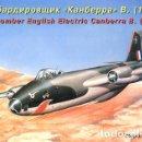 Maquetas: MAQUETA DEL BOMBARDERO ENGLISH ELECTRIC CANBERRA B.(1) MK.8 DE EASTERN EXPRESS A 1/72 ¡OFERTA!. Lote 79655857