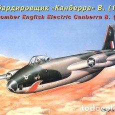 Maquetas: MAQUETA DEL BOMBARDERO ENGLISH ELECTRIC CANBERRA B.(1) MK.8 DE EASTERN EXPRESS A 1/72 ¡OFERTA!. Lote 268145019