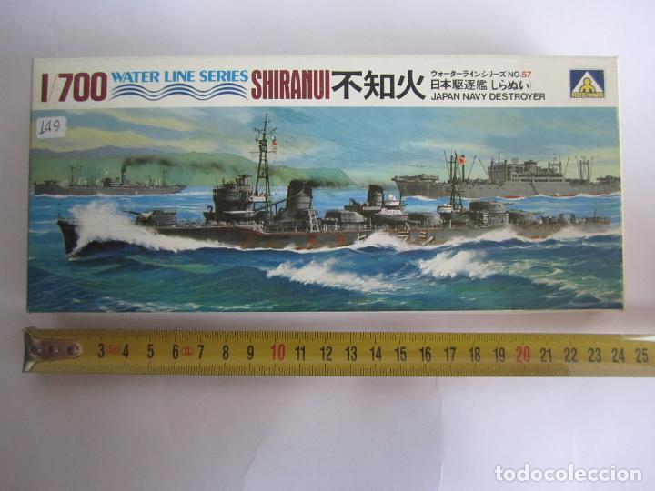 MAQUETA BARCO SHIRANUI JAPAN NAVY DESTROYER ESCALA 1 / 700 MARCA AOSHIMA WATER LINE SERIES NOWL.D057 (Juguetes - Modelismo y Radiocontrol - Maquetas - Barcos)