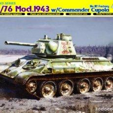 Maquetas: KIT MAQUETA 1/35 TANQUE RUSO T-34/76 1943 COMMANDER CUPOLA. DRAGON 6584. NUEVO. . Lote 158561830