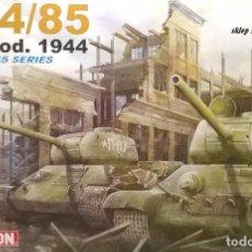 Maquetas: KIT MAQUETA 1/35 TANQUE RUSO T-34/85 UTZ 1944. DRAGON 6203. NUEVO. . Lote 83373556