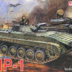 Maquetas: KIT MAQUETA 1/35 BMP 1. DRAGON 3503. NUEVO.. Lote 83468144