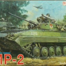 Maquetas: KIT MAQUETA 1/35 BMP 2. DRAGON 3504. NUEVO. . Lote 83468232