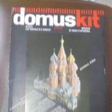 Maquetas: LIBRO. DOMUS KIT. URSS. CATEDRAL DE MOSCU. 1983. A COLOR. COMPLETA. VER FOTOS. Lote 111728642