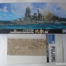 Maquetas: IMPERIAL JAPANESE NAVAL BATTLESHIP HIEI MAS EL FOTOGRABADO, DE FUJIMI 1/700. Lote 88360976