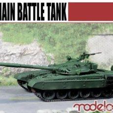 Maquetas: T-72A MAIN BATTLE TANK 1/72 MODELCOLLECT. Lote 90358716