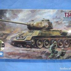 Maquetas: MAQUETA PARA MONTAJE. T-34/85 RUSSIAN MÉDIUM TANK 1/35 DE TAMIYA 1987. Lote 98245463