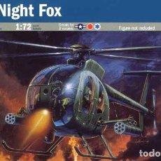 Maquetas: MAQUETA DEL HELICÓPTERO DE ATAQUE HUGHES AH-6 NIGHT FOX DE ITALERI A ESCALA 1/72. Lote 158499432