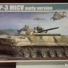 Maquetas: BMP 3 MICV EARLY VERSION. TRUMPETER 1/35. Lote 99965887