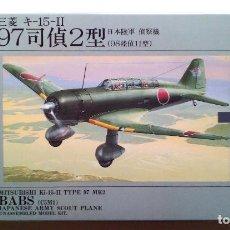 "Maquetas: MITSUBISHI KI-15-II / C5M1 ""BABS"" 1/72 ARII. Lote 100403871"