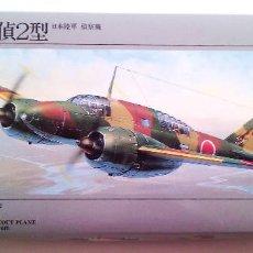 """Maquetas: MITSUBISHI KI-46-II """"DINAH"""" 1/72 ARII. Lote 117050044"""
