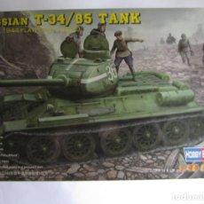 Maquetas: MAQUETA TANQUE RUSO RUSSIAN T - 34 / 85 ESCALA 1 / 48 MODEL 1944 TURRET MARCA HOBBY BOSS 84807. Lote 212655293