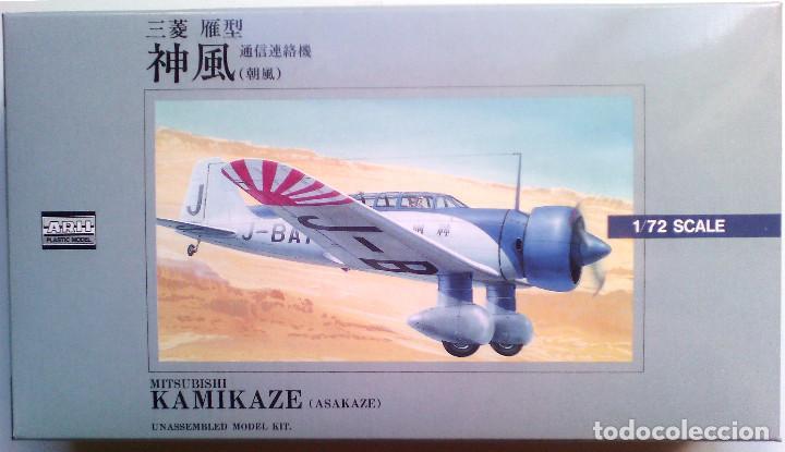 """MITSUBISHI KI-15-I """"BABS"""" ('KAMIKAZE'/'ASAKAZE') 1/72 ARII (Juguetes - Modelismo y Radio Control - Maquetas - Aviones y Helicópteros)"""