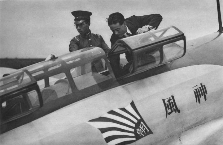 """Maquetas: MITSUBISHI KI-15-I """"BABS"""" ('KAMIKAZE'/'ASAKAZE') 1/72 ARII - Foto 4 - 103228163"""