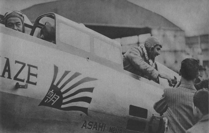 """Maquetas: MITSUBISHI KI-15-I """"BABS"""" ('KAMIKAZE'/'ASAKAZE') 1/72 ARII - Foto 5 - 103228163"""