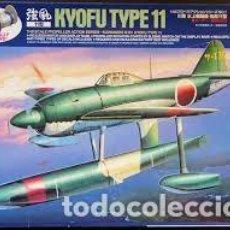 Maquetas: TAMIYA - KAWANISHI N1K1 KYOFU TYPE 11 61507 1/48 MOTORIZADA. Lote 103543195