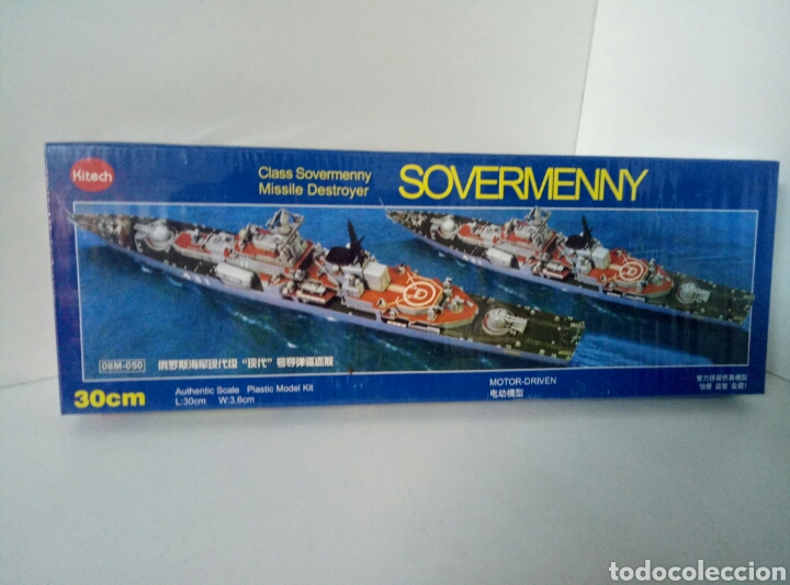 Maquetas: MAQUETA 30CMS RUSSIAN NAVY CLASS SOVERMENNY MISSILE DESTROYER - Foto 1 - 104730535