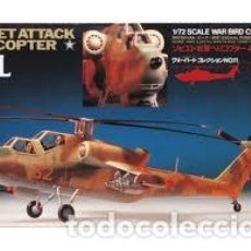 Maquetas: TAMIYA - SOVIET ATTACK HELICOPTER MIL 61711 1/72. Lote 104781567