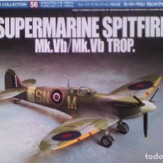 Maquetas: SUPERMARINE SPITFIRE MK.VB 1/72 TAMIYA. Lote 105586791