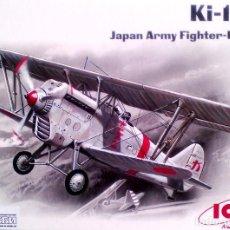 Maquetas: KAWASAKI KI-10 'PERRY' 1/72 ICM. Lote 105991467
