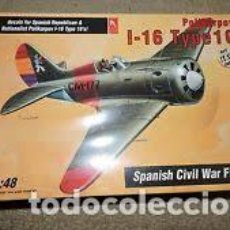 Maquetas: HOBBY CRAFT - I16 TYPE 10 CALCAS ESPAÑOLAS HC 1575 1/48. Lote 106513263