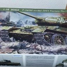 Maquetas: T 34 / 85 MODELO 1944. FACTORIA 183. TRUMPETER 1/16. Lote 106738547