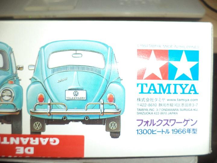 Maquetas: Maqueta de Volkswagen Beetle 1300 de 1966.Esc.1/24.Tamiya nº 166.Japan. - Foto 5 - 107720263