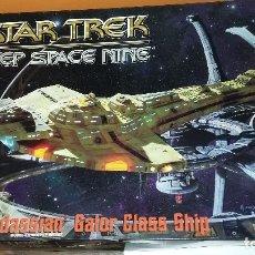 Maquetas: STAR TREK DEEP SPACE NINE. CARDASSIAN GALORE CLASS SHIP. AMT ERTL. Lote 109274371