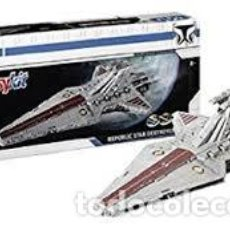 Maquetas: REVELL - STAR WARS REPUBLIC STAR DESTROYER 06664. Lote 110157251