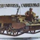 Maquetas: BRITISH UNIVERSAL CARRIER MK II. TAMIYA 1/35. Lote 110209223
