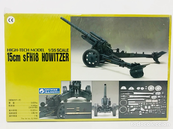 MAQUETA GUNZE SANGYO 1/35 15CM SFH18 HOWITZER NEW NUEVO SELLADO 1990 (Juguetes - Modelismo y Radiocontrol - Maquetas - Militar)