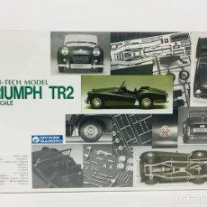 Maquetas: MAQUETA GUNZE SANGYO 1/24 TRIUMPH TR2 NEW NUEVO SELLADO 1985. Lote 110890408
