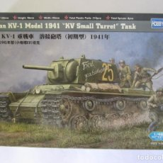 Maquetas: MAQUETA TANQUE RUSSIAN KV 1 MODEL 1941 - KV SMALL TURRET TUNK ESCALA 1 / 48 MARCA HOBBY BOSS 84810. Lote 111233327