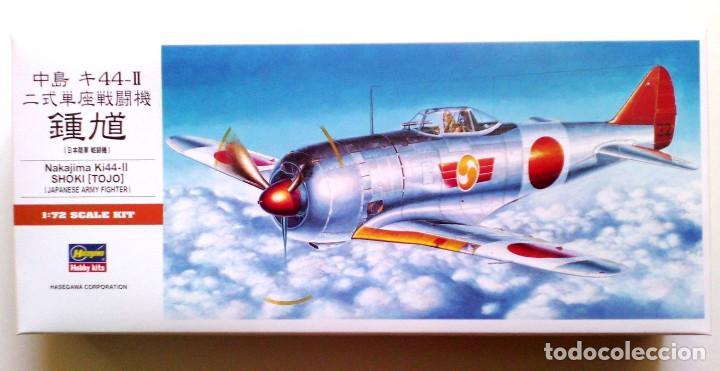 """NAKAJIMA KI-44 SHOKI """"TOJO"""" 1/72 HASEGAWA (Juguetes - Modelismo y Radio Control - Maquetas - Aviones y Helicópteros)"""