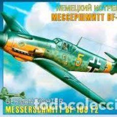 Maquetas: MAQUETA 1/48 - GERMAN FIGHTER MESSERSCHMITT BF-109 F-2. Lote 114354151