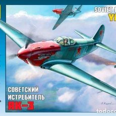 Maquetas: MAQUETA 1/48 - SOVIET FIGHTER YAK-3. Lote 114354459