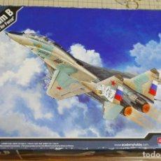 Maquetas: MAQUETA 1/48 - FULCRUM B RUSSIAN AIR FORCE SPECIAL EDITION. Lote 114776615