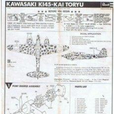 Maquetas: INSTRUCCIONES DE MONTAJE DEL KAWASAKI KI-45 DE REVELL ESCALA 1/72. Lote 118506967