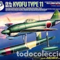 Maquetas: TAMIYA - KAWANISHI N1K1 KYOFU TYPE 11 1/48 61507. Lote 120267255