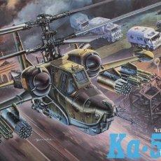 Maquetas: MAQUETA HELICÓPTERO KA-50 HOKUM, REF. 2509, 1/72, DRAGON. Lote 121364031