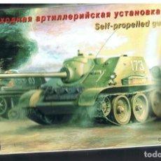 Maquetas: SU-85. EASTERN EXPRESS ESCALA 1/72. MODELO SIN CALCAS. Lote 121940591