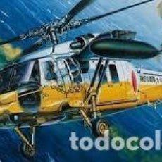 Maquetas: MAQUETA 1/72 - SIKORSKY UH-60J FUJIMI - NR. 35125 - 1:72. Lote 122919959