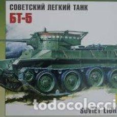 Maquetas: MAQUETA 1/35 - BT-5 SOVIET LIGHT TANK ZVEZDA - NR. 3507 - 1:35. Lote 122923691